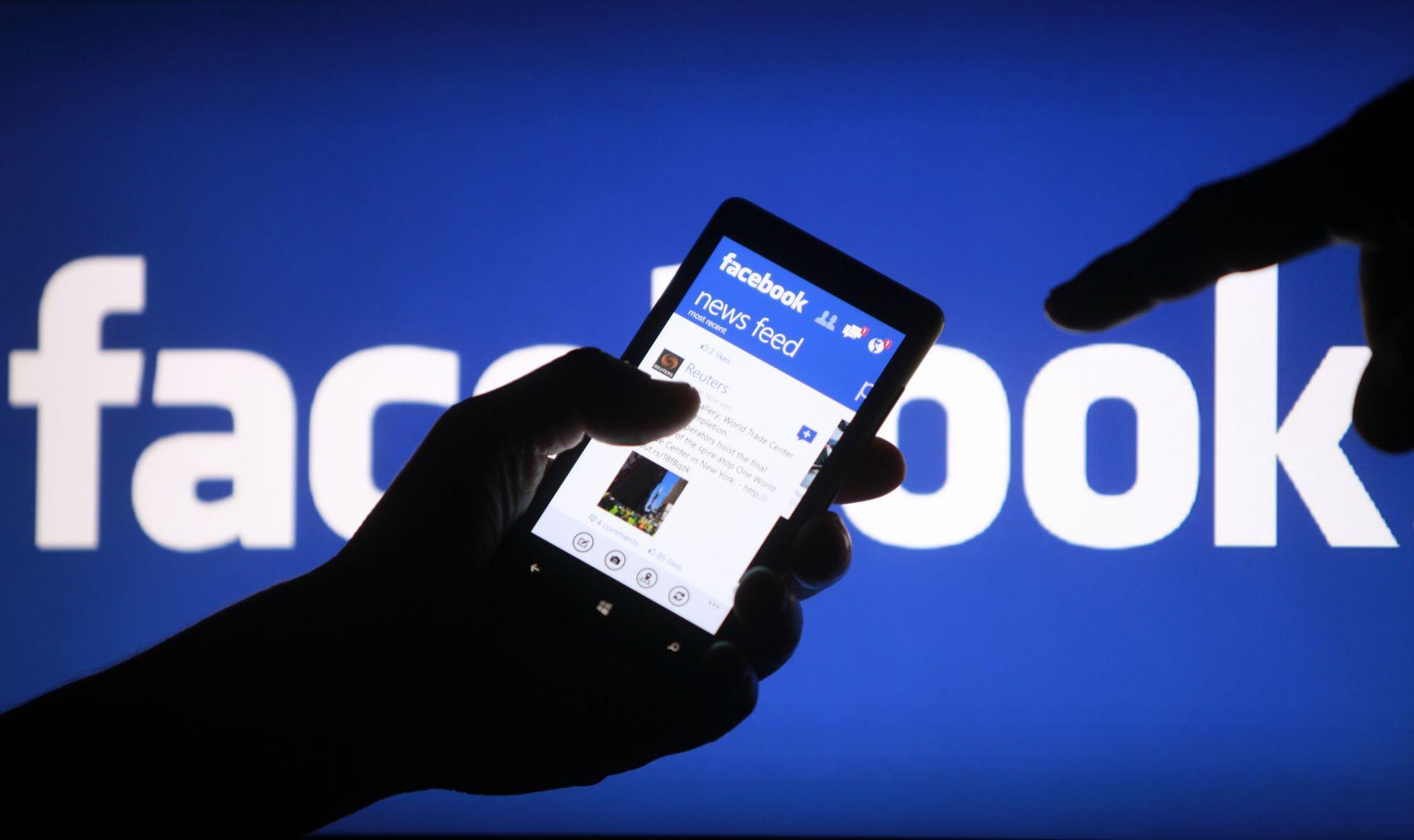 Momentos, la nueva aplicación de Facebook